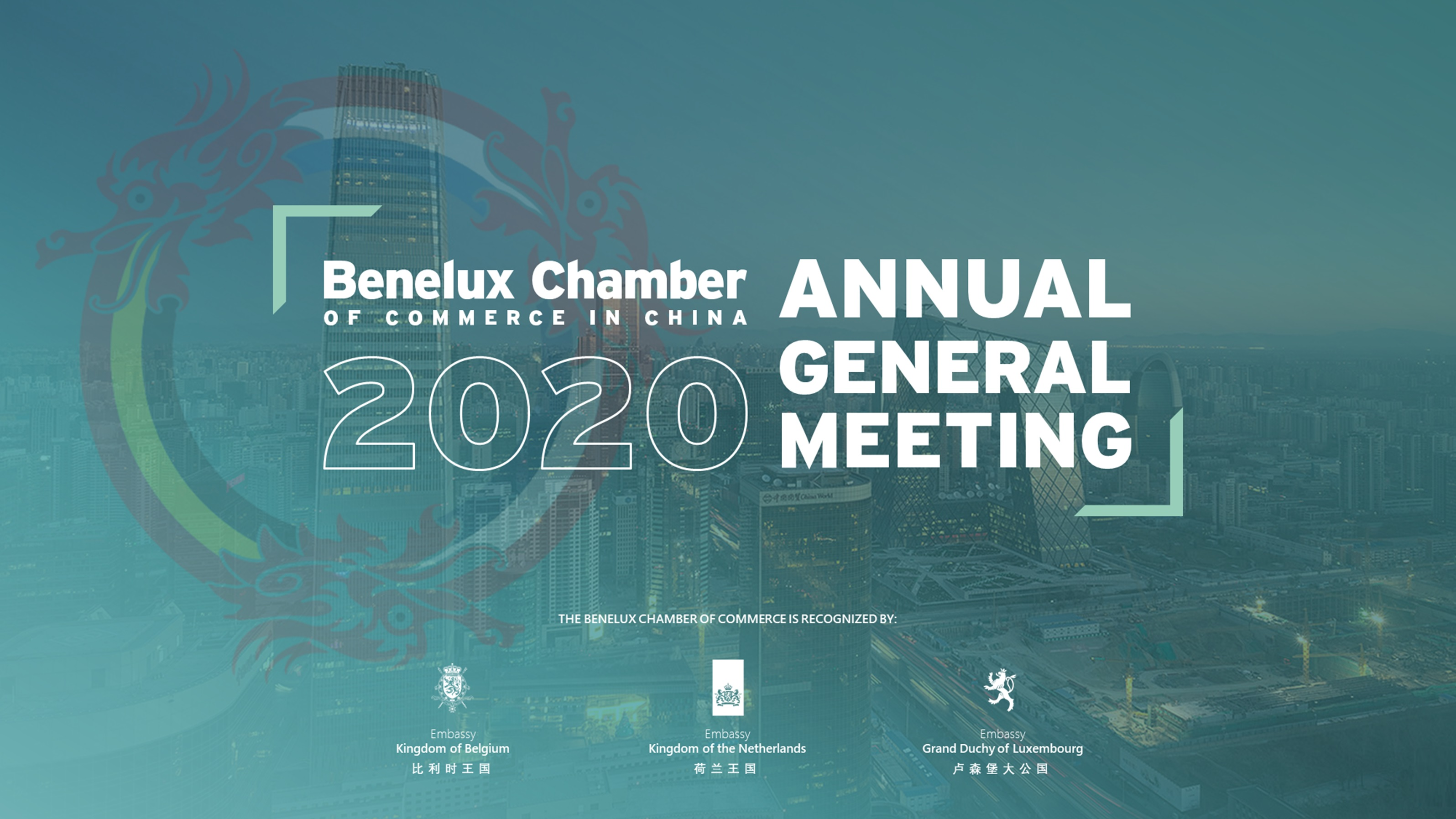 2020 Annual General Meeting | Benelux Chamber