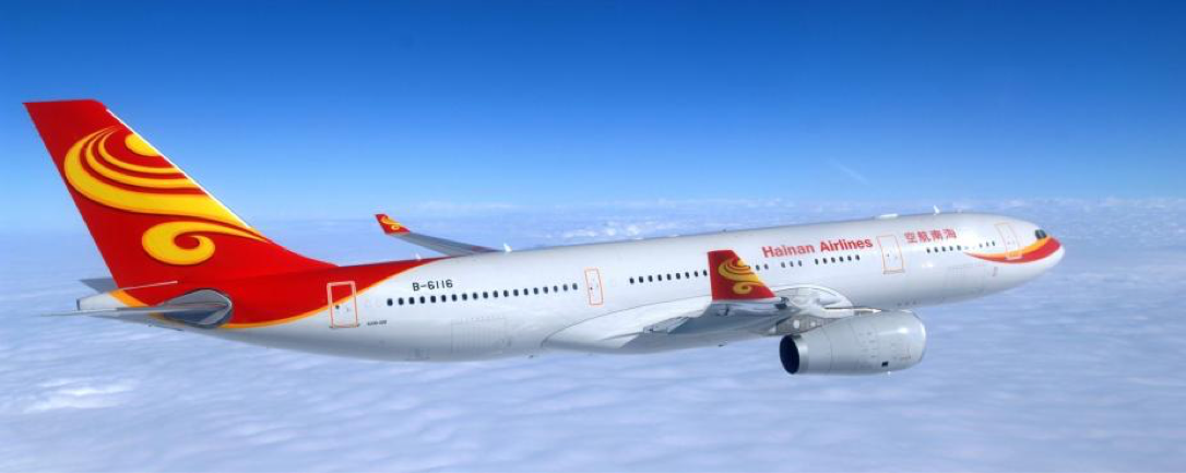 HNA_Airlines